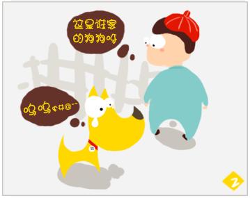 八公铭牌|二维码狗牌|猫牌|_宠物防丢神器(3)